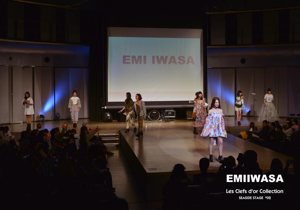 EMI IWASA