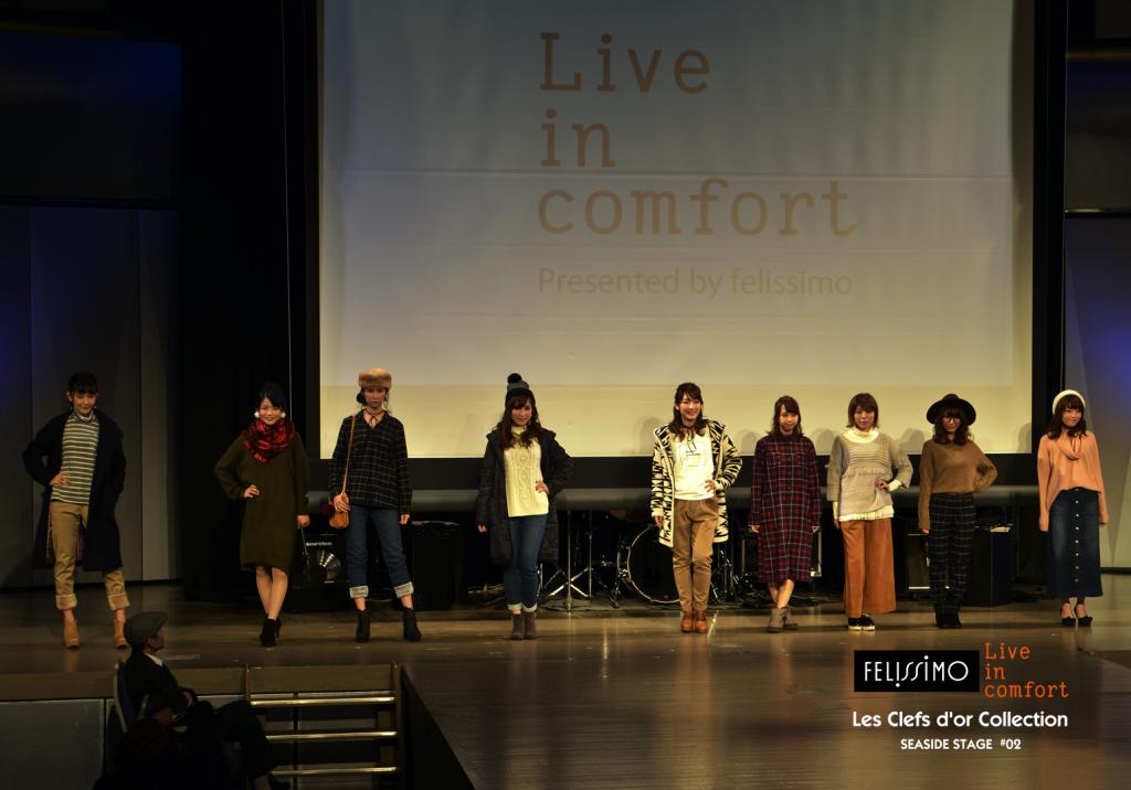 liveincomfort フェリシモ