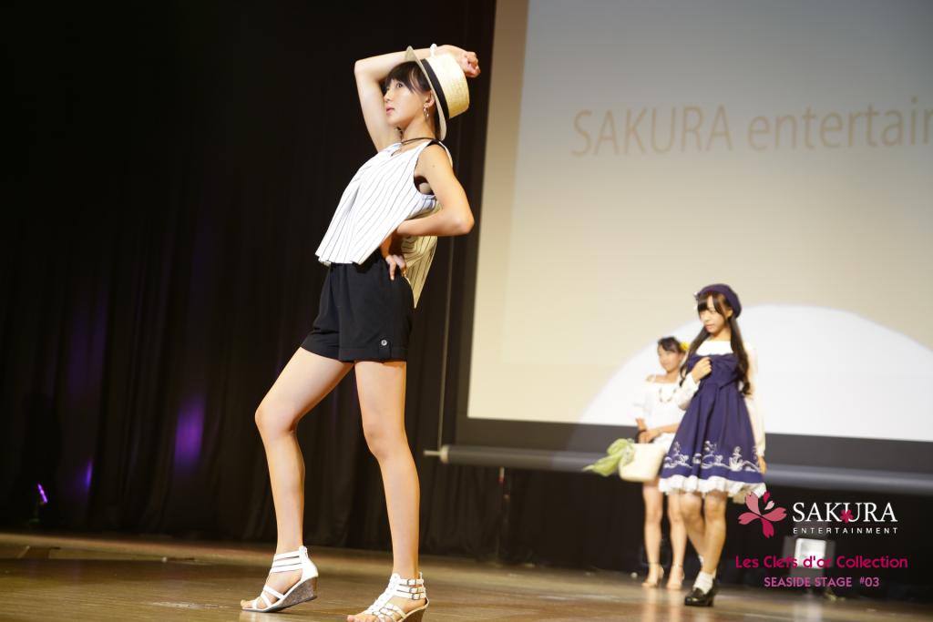 SAKURA entertainment