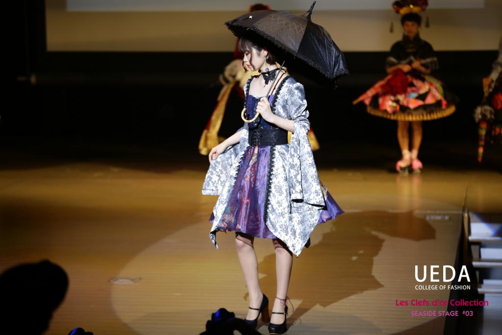 上田安子服飾専門学校